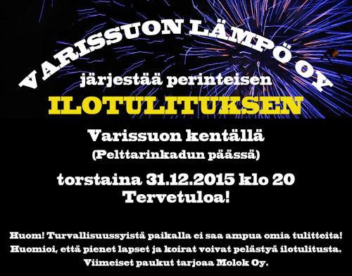 ilotulitus2015_ilmoitus